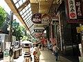 Sannomiya - panoramio (68).jpg