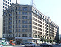 Sanshin Building.jpg