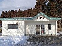 Satsukari Station 090206.jpg