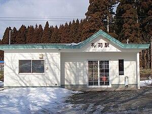 Satsukari Station - Satsukari Station, February 2009