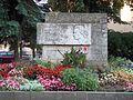 Schiller HPIM6831 muistomerkki C.jpg