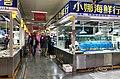 Seafood section of Sanqi Baihui Market, Hall 1 (20190519153549).jpg
