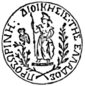 Seal Greek Provisional Government(Transparent).png