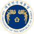 Seal of the President of the Republic of Korea.svg