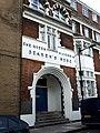 Seamen's Rest, original entrance - geograph.org.uk - 865764.jpg