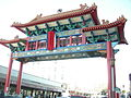 Seattle - Chinatown gate 05.jpg