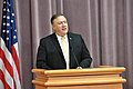 Secretary Pompeo delivers remarks at the NPT Depositary Conference (41257713600).jpg