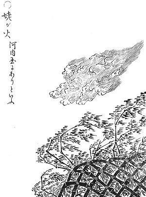 "Ubagabi - ""Ubagabi"" from the Gazu Hyakki Yagyō by Toriyama Sekien"
