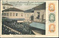 Selanik Army Enters Istanbu 1909l.jpg