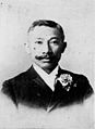 Senator Achi, 1902.jpg
