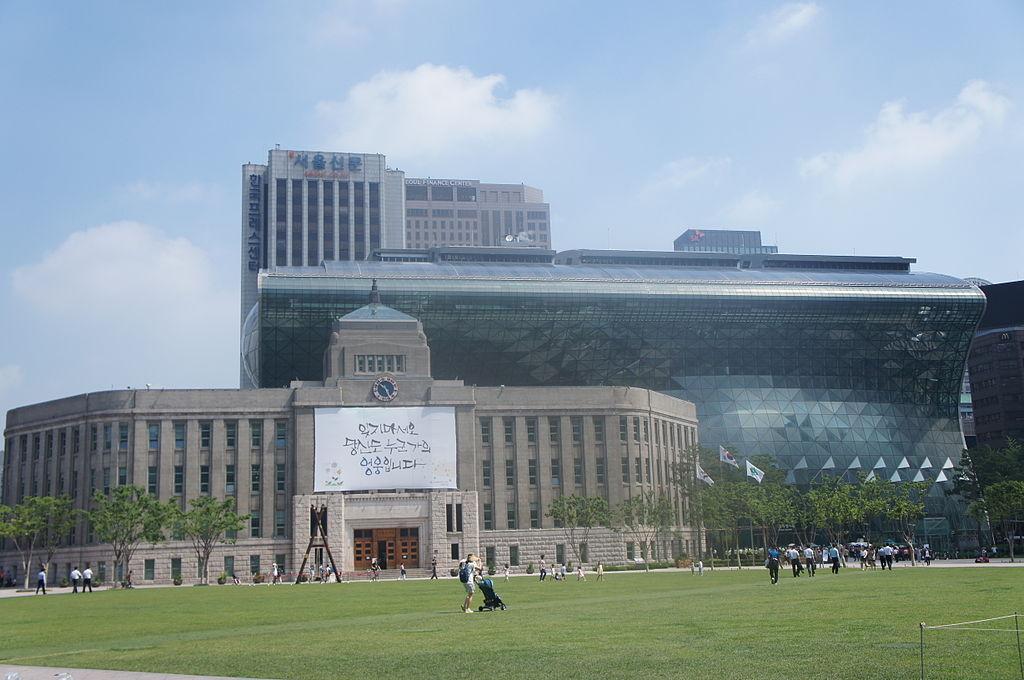 Seoul City Hall A01.JPG