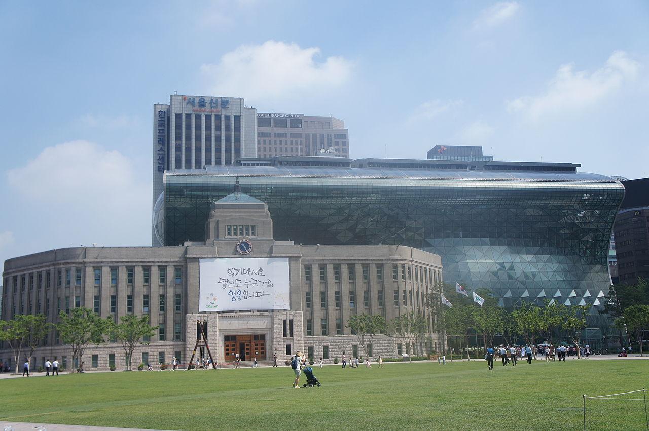 Seoul teukbyeolsi