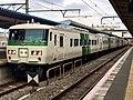 Series 185 B5 in Narita Station 03.jpg