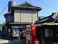 Setouchi Triennale -Teshima Yokoo House (豊島横尾館)横尾忠則-永山裕子 DSCF1114.JPG