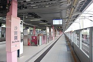 Sha Tin Wai station MTR station in the New Territories, Hong Kong