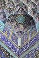 Shah Mosque Isfahan Aarash (52).jpg