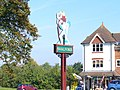 Shalford Village Sign - geograph.org.uk - 986526.jpg