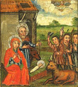 History of Christianity in Ukraine - Christmas icon, Adoration of the Shepherds, from the Ivan Honchar Museum collection. Artist unknown, c. 1670.