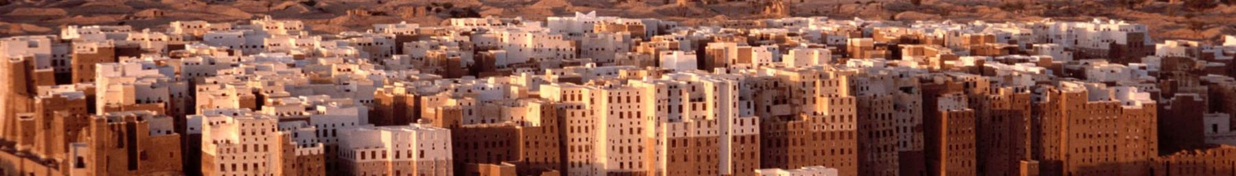 Mudbrick skyscrapers in the Walled City of Shibam, a UNESCO World Heritage site.