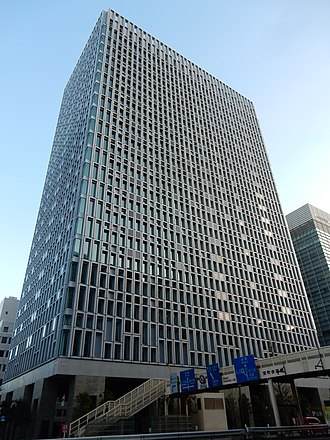 Shimizu Corporation - Headquarters in Tokyo, Japan