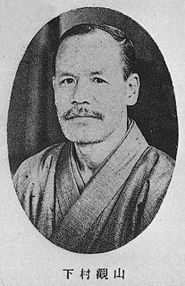 Kanzan Shimomura Japanese painter