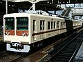 Shinkeisei-8000.jpg