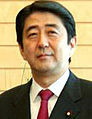 Shinzo Abe 2006 10 19 cropped2.jpg