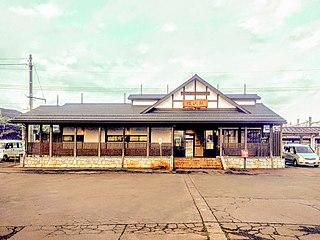 Shiozawa Station Railway station in Minamiuonuma, Niigata Prefecture, Japan