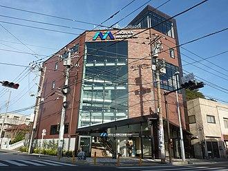 Shōnan-Enoshima Station - Shōnan-Enoshima Station (December 2018)