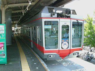 Shonan Monorail - Image: Shonanmonorail 400