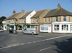 Shops on Broadway, Crockenhill - geograph.org.uk - 985115.jpg