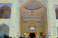 Shrine of Hazrat Ali.jpg