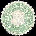 Siegelmarke Sigillum Consulum Ketzin W0234483.jpg