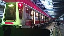 Siemens Inspiro Front 01.jpg