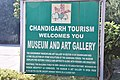 Signage for the Govt. Museum and Art Gallery Chandigarh (44223477722).jpg