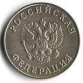 Silver medal revers.jpg