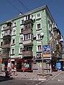 Simferopol - Samokisha 5.jpg