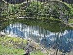 Small Birch Creek Pingo - panoramio.jpg
