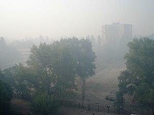 2010 Russian wildfires - Smoke in Voronezh Oblast.