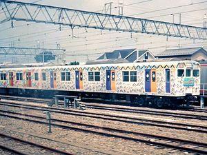 Sotetsu 6000 series - Art gallery livery