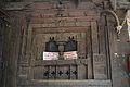 South-east Window - Hidimba Devi Temple - Manali 2014-05-11 2684.JPG