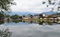 South Lake of Hongcun 20141110.JPG