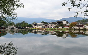 South Lake of Hongcun 20141110.JPG