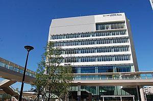 Minami-ku, Saitama - Minami Ward Office, Saitama City