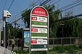 Southeast bus stop at Lucheng Station (20180728152855).jpg