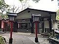 Souvenir shop on sando of Taikodani Inari Shrine.jpg