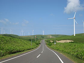Soya wind farm.JPG