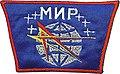 Soyuz TM-2 mission patch.jpg
