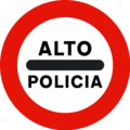 Spain traffic signal control policia.png