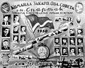 Spartak Uzhgorod 1950.jpg